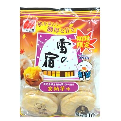 三幸 米果-甘薯味(134g)
