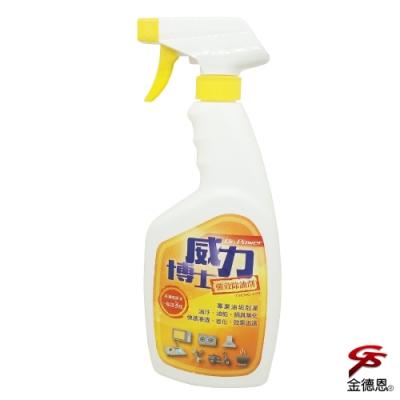 金德恩 台灣製造 強效除焦去油清潔劑1瓶500ml