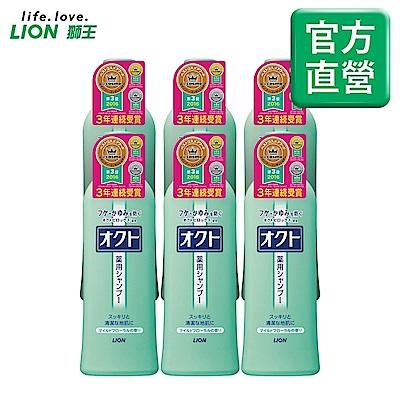 日本獅王LION OCTO清屑舒癢洗髮精320mlx6
