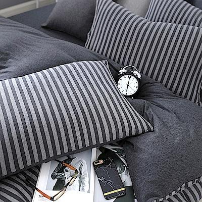 OLIVIA 天竺棉  光現  美式薄枕套 兩入   100%新疆純棉