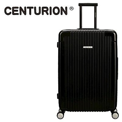 CENTURION美國百夫長消光麥特箱系列26吋行李箱-肯亞消光黑0KE