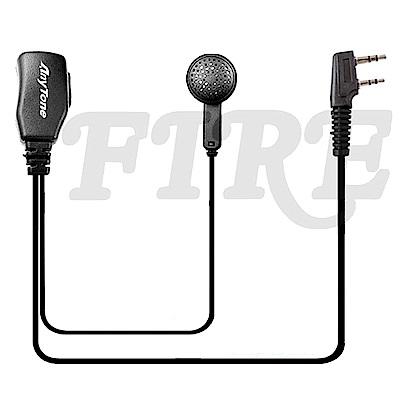 Anytone 原廠 K型 K頭 業務型 耳麥 耳機麥克風 無線電對講機 領夾式 線材加粗