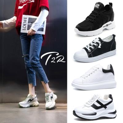 時時樂限定-T2R-正韓空運-綁帶款隱形增高鞋-增高7-9公分-多款