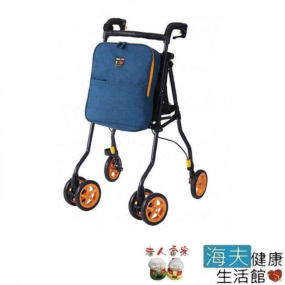 海夫健康生活館  老人當家 WITHONE 銀髮族 健行車W 藍色  D0171-01