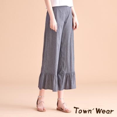 【TOWNWEAR棠葳】質感荷葉寬擺條紋寬褲