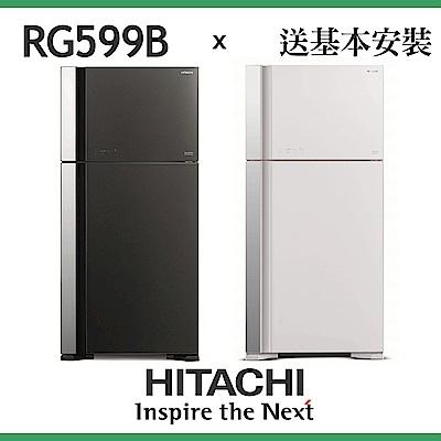(無卡分期-12期)HITACHI日立570L 1級變頻2門電冰箱 RG599B