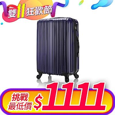 AoXuan  24 吋行李箱 PC硬殼旅行箱 瘋狂旅行(海軍藍)