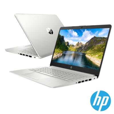 HP 超品 14s-cf2013TU 筆電-銀(N5030/4G/256G)