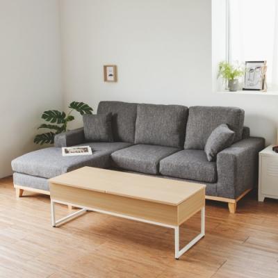 完美主義 日系簡約L型沙發/貴妃椅(4色)-218X150X87