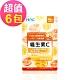 【永信HAC】維生素C口含錠-檸檬口味(120錠x6包,共720錠) product thumbnail 1