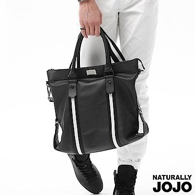 【NATURALLY JOJO】 中性真皮黑白條側背包 (黑)