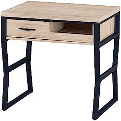 綠活居 盧戈時尚2.7尺單抽書桌/電腦桌-81x60x79.5cm免組