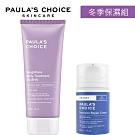 寶拉珍選 水楊酸身體乳+抗老化極致修護霜