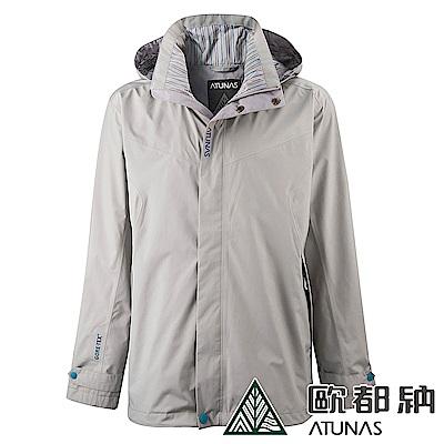 【ATUNAS 歐都納】Gore-tex防水防風透氣男單件式外套A-G1405M灰