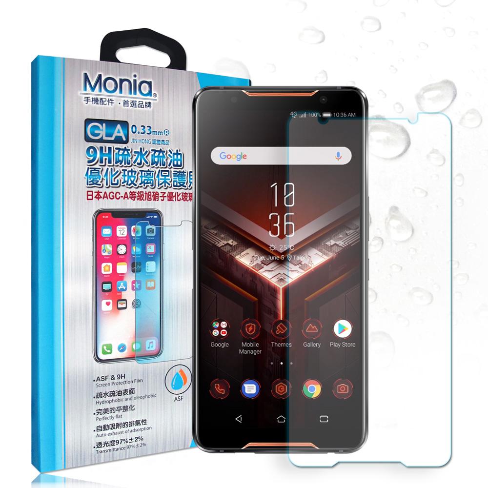 Monia ASUS ROG Phone ZS600KL 日本頂級疏水疏油9H鋼化玻璃膜