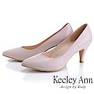 Keeley Ann慵懶盛夏 MIT面試必備高跟鞋(粉紅色)