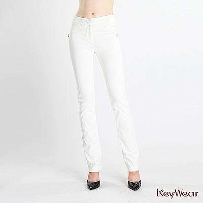 KeyWear奇威名品    簡約修身長褲-白色