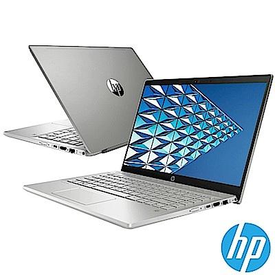 (無卡分期12期)HP Pavilion 14-ce1040TX 14吋效能筆電-銀