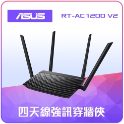 ASUS 華碩 RT-AC1200 V2 四天線雙頻無線WIFI路由器(分