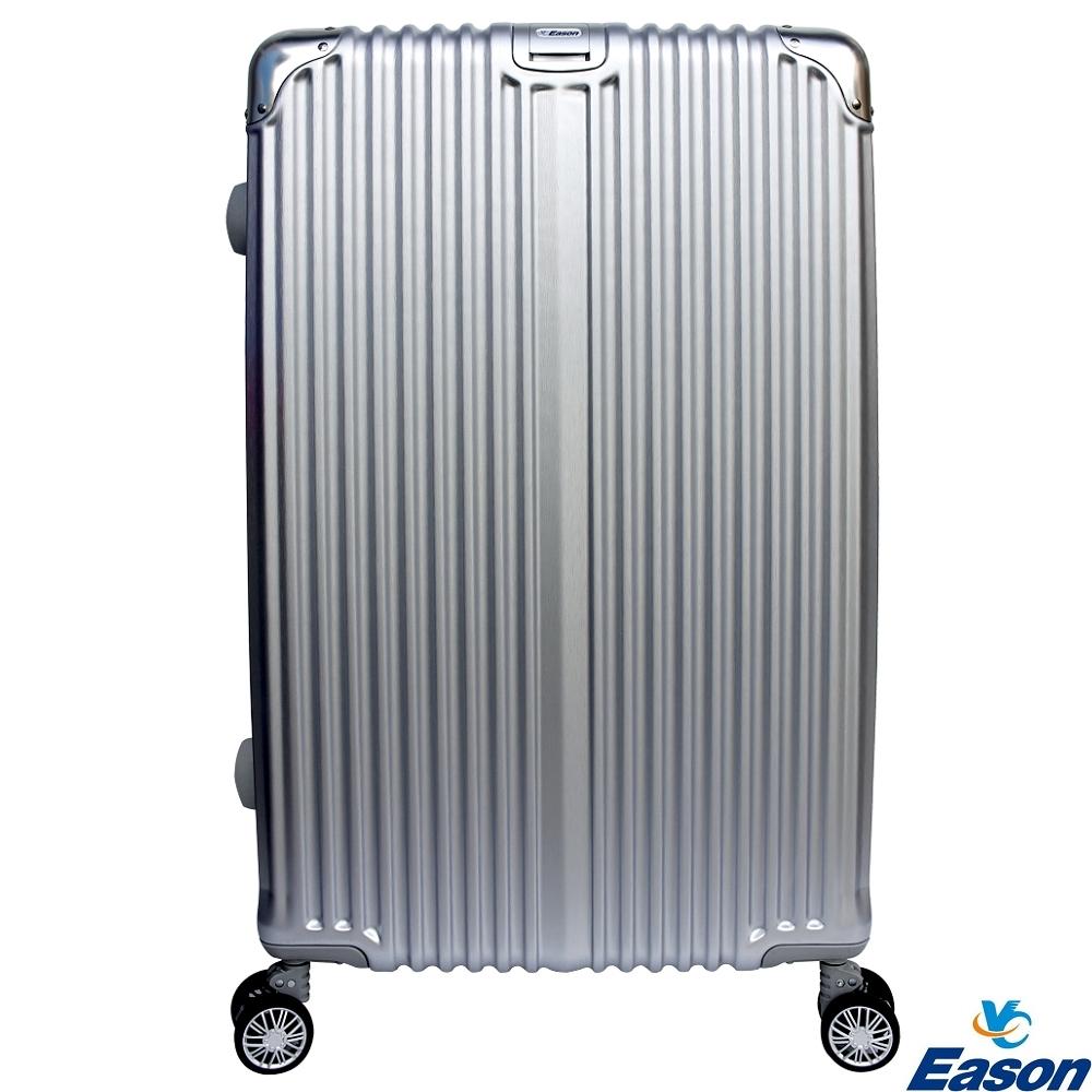 YC Eason 星光二代20吋海關鎖款PC行李箱 銀色