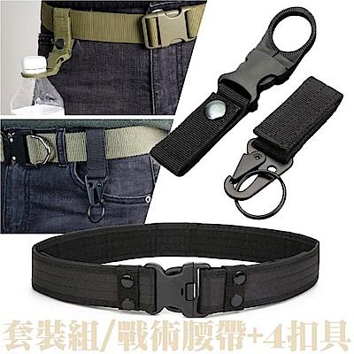 HUNT 1000D抗撕裂彈道尼龍牛津布軍警用戰術腰帶+4扣具套裝組_黑