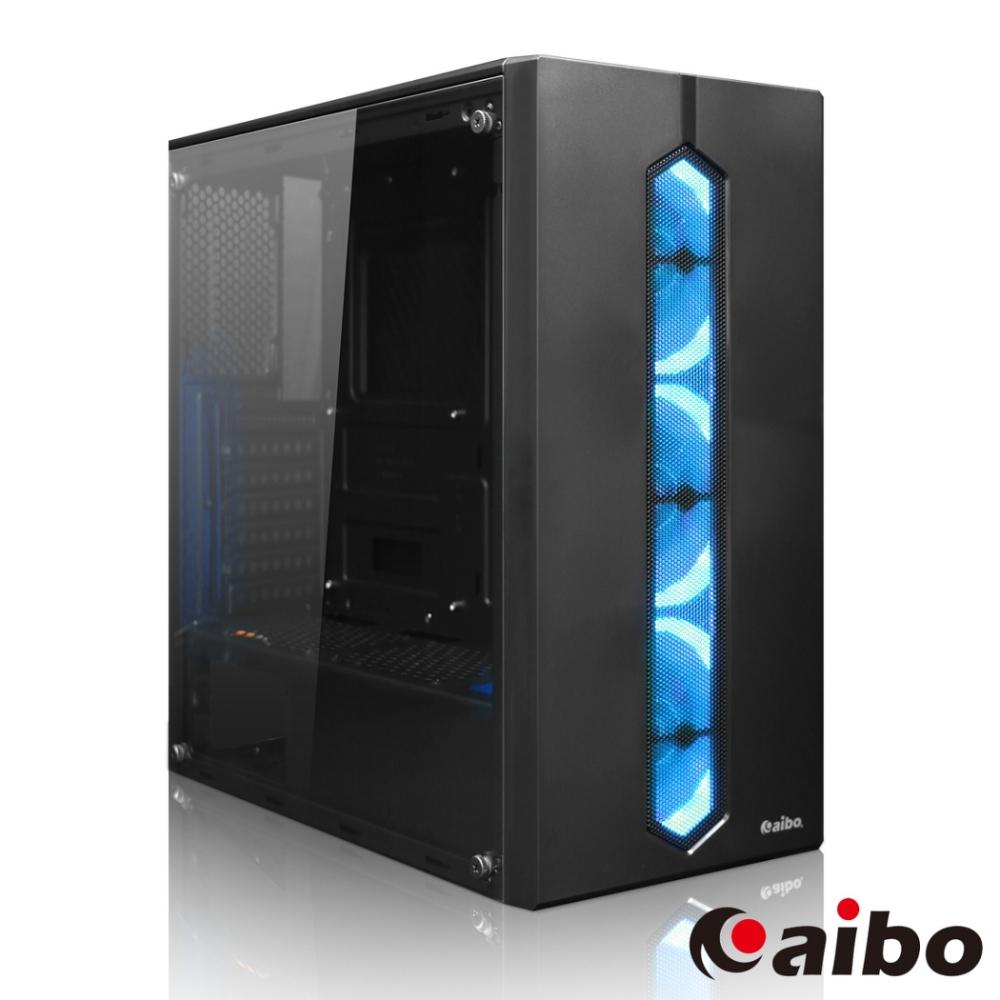 aibo X2 鋼人 USB3.0  3發光風扇遊戲機殼(玻璃側板)