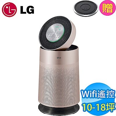 LG樂金 10-18坪 Wifi遙控 360°空氣清淨機 AS601DPT0
