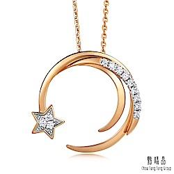 流星 18K鑽石項鍊