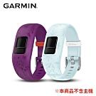 GARMIN VIVOFIT JR.2 冰雪奇緣2系列-可調式腕帶