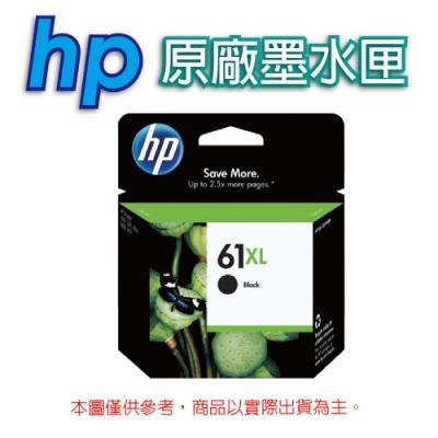 HP 61XL/CH563WA 黑 原廠高容量墨水匣