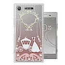 SONY Xperia XZ1 奧地利水晶彩繪空壓手機殼(精靈捧花)