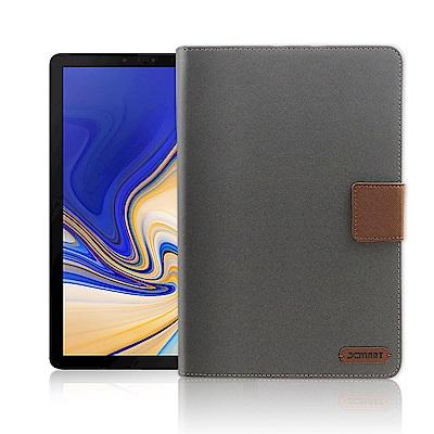 XM Samsung TAB S4 T835 10.5吋 微笑休閒風支架皮套