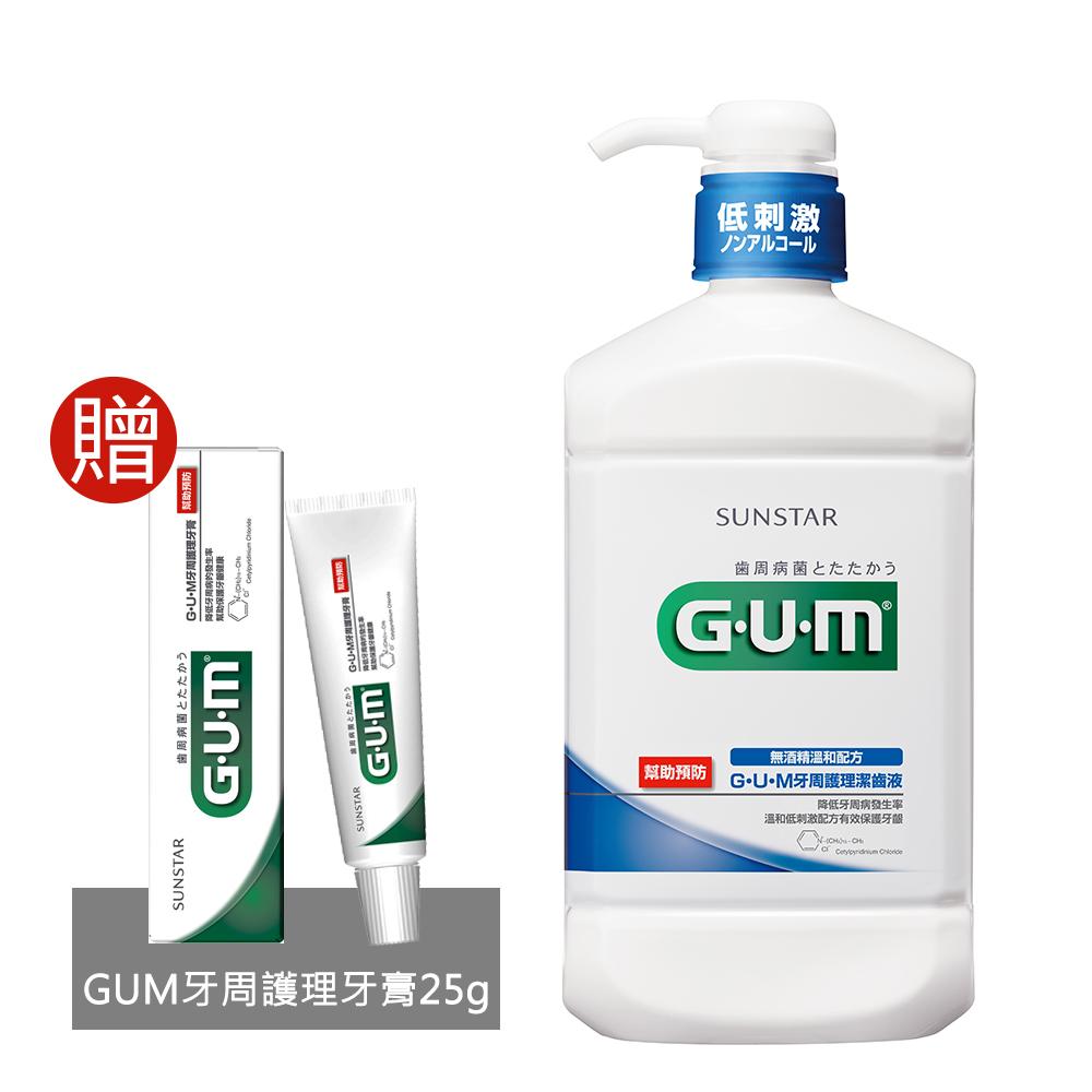 [時時樂限定] GUM 牙周護理潔齒液 960ml(贈GUM牙周護理牙膏 25g)