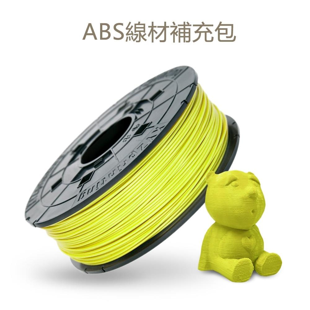 XYZprinting - ABS 線材補充包 Refill 600g (茶晶色)