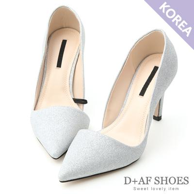 D+AF 唯美星空.閃耀亮片尖頭高跟鞋*銀