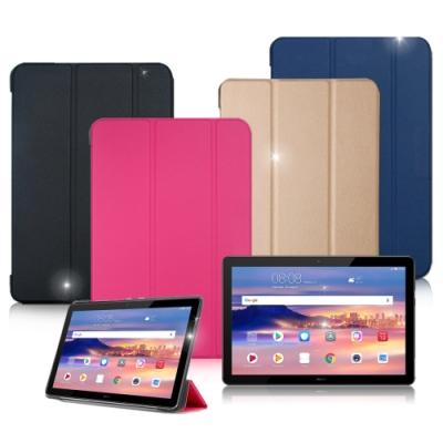 VXTRA 華為 MediaPad T5 10.1吋 經典皮紋三折保護套