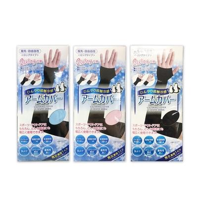 (3入組) Cool Fabric 台灣製涼感抗UV速乾防曬袖套-(黑*3 /藍*3 /粉紅*3 /黑+藍+粉)