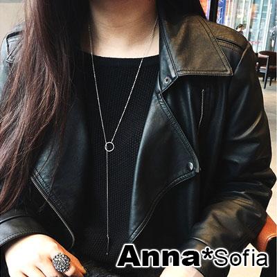 【2件399】AnnaSofia 長一字穿空圈 Y字長鍊項鍊毛衣鍊(銀系)