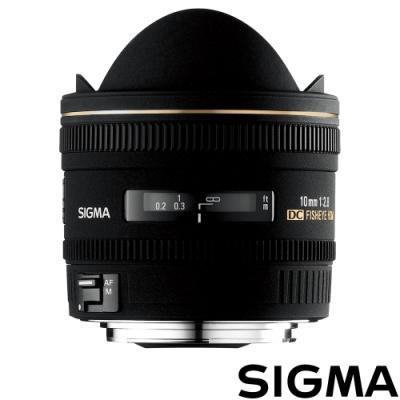 SIGMA 10mm F2.8 EX DC FISHEYE HSM 魚眼鏡頭 (公司貨)