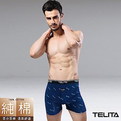 男內褲 型男純棉滿版平口褲/四角褲-大海藍 M-XXL TELITA