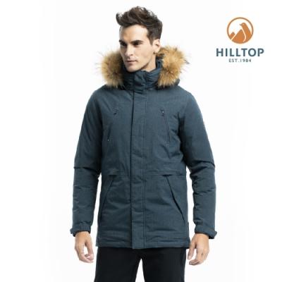 【hilltop山頂鳥】男款防水透氣保暖蓄熱羽絨長大衣F21M55藍