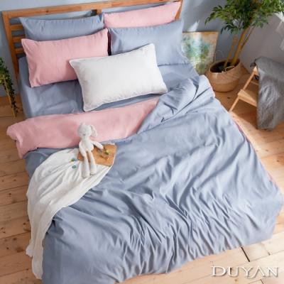 DUYAN竹漾-芬蘭撞色設計-雙人加大床包被套四件組-粉藍被套 x 愛麗絲藍床包 台灣製