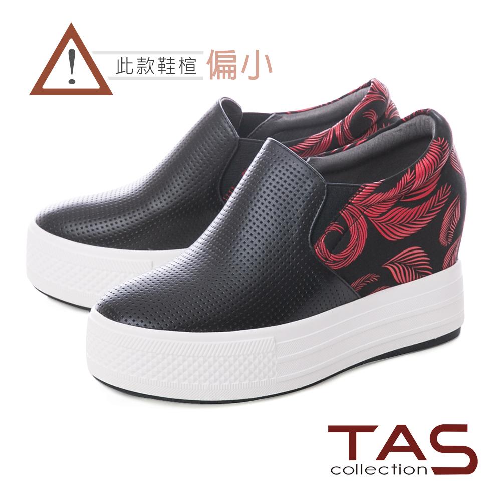 TAS 沖孔花紋拼接內增高厚底休閒鞋-個性黑