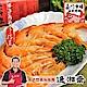 南門市場逸湘齋 紹興醉蝦(400g) product thumbnail 1