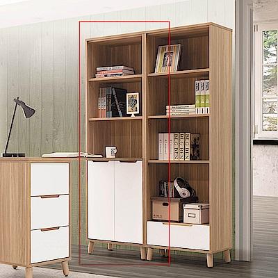 H&D 烤白2尺雙下門書櫥