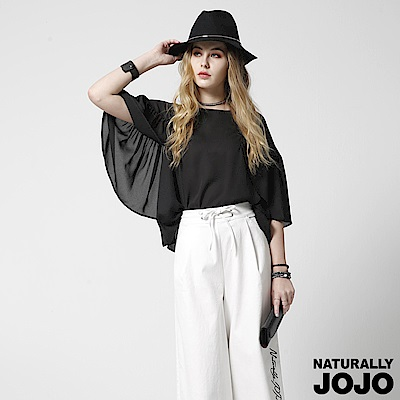 【NATURALLY JOJO】荷葉蓋袖都會時尚衣(黑)
