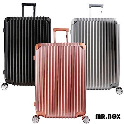 MR.BOX 艾夏 28吋PC+ABS鋁框TSA海關鎖行李箱/旅行箱-多色可選