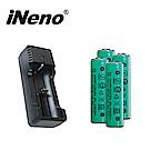 iNeno-2200mAh凸頭 18650鋰電池4入組+單槽鋰電池充電器