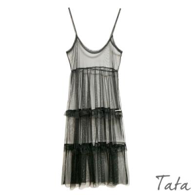 網紗細肩外罩洋裝 共二色 TATA