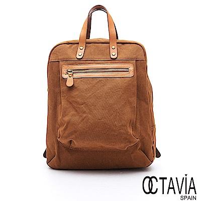 OCTAVIA 8 真皮 -  尼采牛津布系列 遇見最好的自己手提後背包 - 完美棕